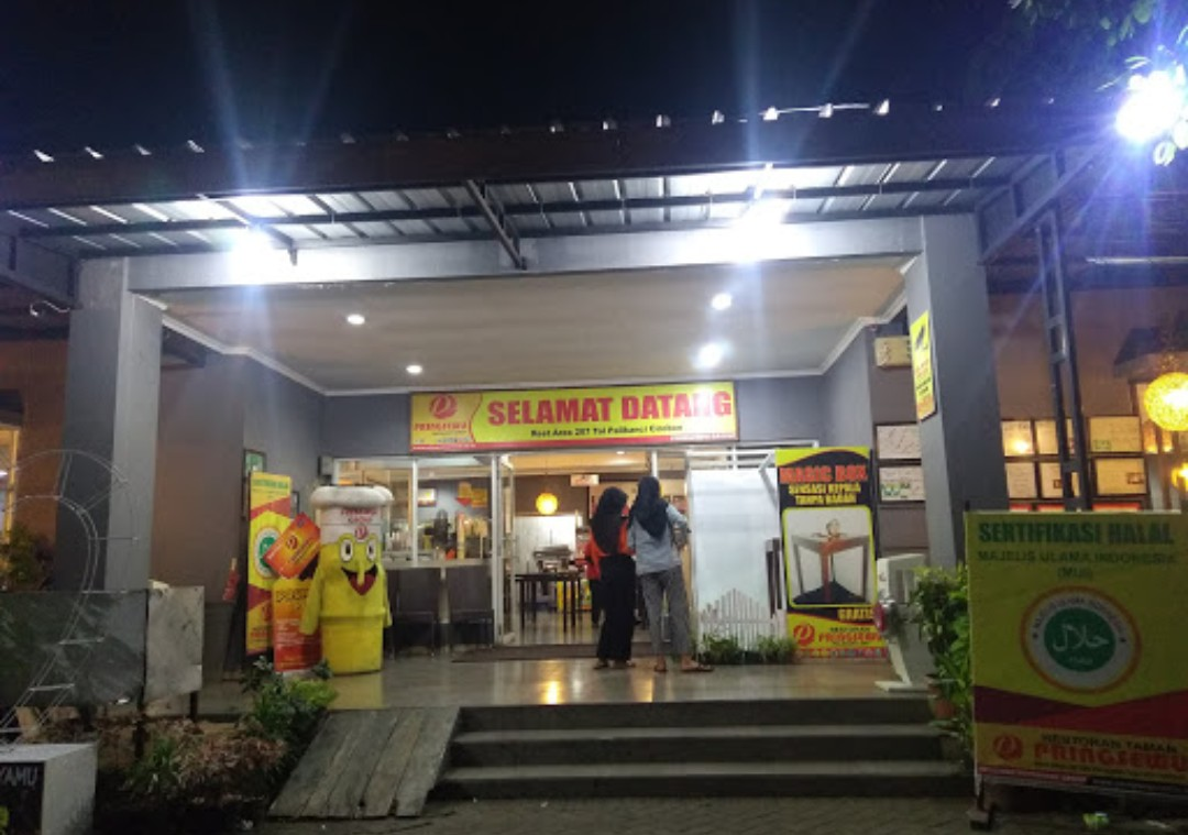 Pringsewu Rest Area 207 Tol Palikanci